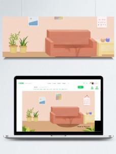卡通客厅沙发彩色背景设计