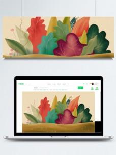 小清新植物背景手绘素材