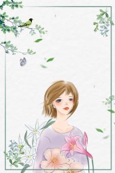 小清新边框女性秋季促销上新海报