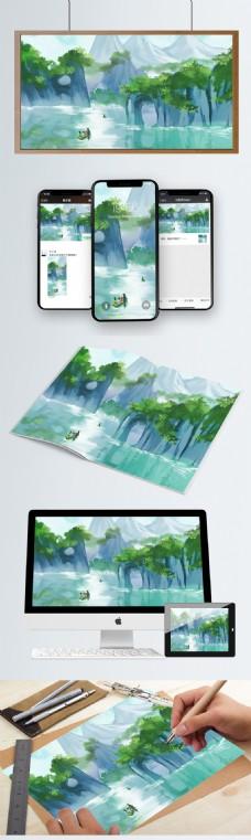 桂林山水插画