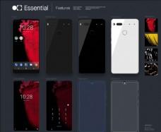 手机界面屏幕保护套外套展示设计