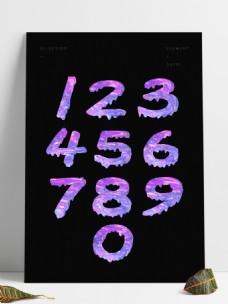 渐变流体梦幻紫色融化阿拉伯数字