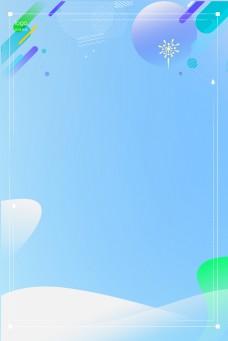 蓝色清新秋季促销海报