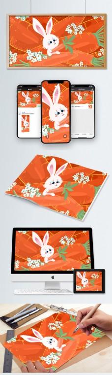 小清新可爱宠物兔子胡萝卜