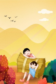 九月你好黄色秋天背景海报