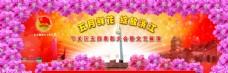 五月鲜花  绽放滨江