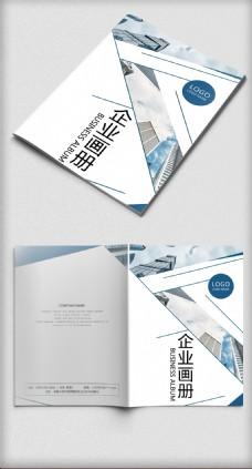 蓝色时尚商务创意画册封面