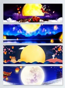 嫦娥夜景八月十五中秋节背景图