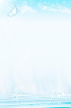 浅蓝色背景图