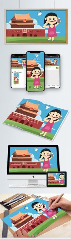 十一国庆节黄金周小女孩自拍原创手绘插画