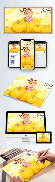秋天你好丰收儿童插画