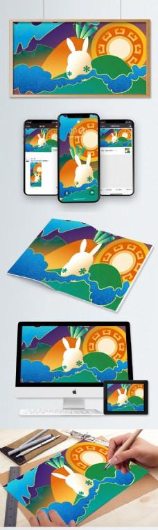 原创插画中秋节兔子月亮流光溢彩