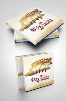 毕业纪念册设计封面