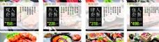 韩国料理套餐海报挂图