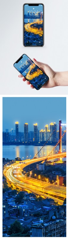 长江大桥夜景手机壁纸