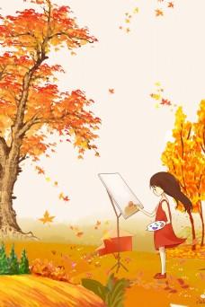 清新手绘秋季旅行户外写生的少女背景