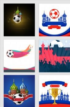 足球体育世界杯奖杯
