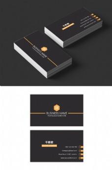 企业黑色简约时尚名片设计
