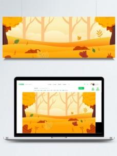 早晨树林和落叶插画背景手绘设计
