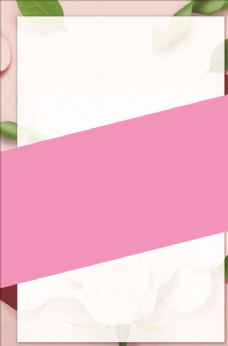 颜色背景 彩色线条 个性背景