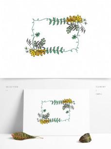 手绘植物边框绿叶矢量元素