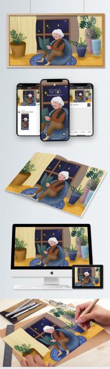 重阳节老人独自在家看书温馨可爱插画