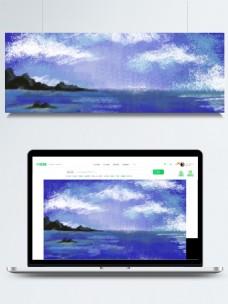 天空远山水面蓝色水彩背景
