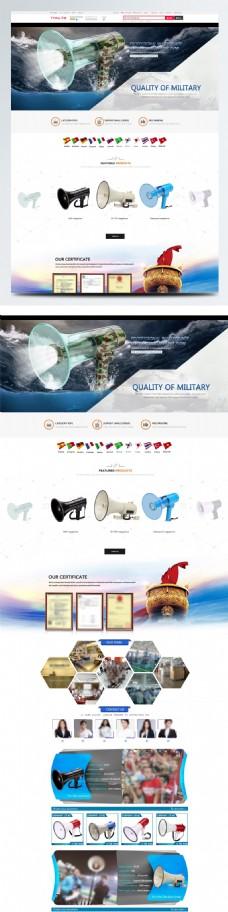 国际站首页阿里巴巴英文页面模板