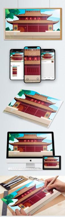 中国风历史建筑大雄宝殿