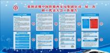 一图读懂中国铁路
