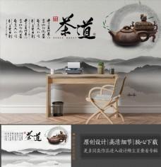 水墨中国风茶道茶文化形象背景墙