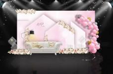 粉色水彩风温馨婚礼效果图