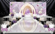 星空紫色唯美主题婚礼效果图