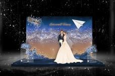 星空主题婚礼橙蓝色撞色迎宾区