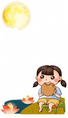 女孩吃月饼边框插画