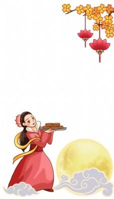 嫦娥端月饼边框插画
