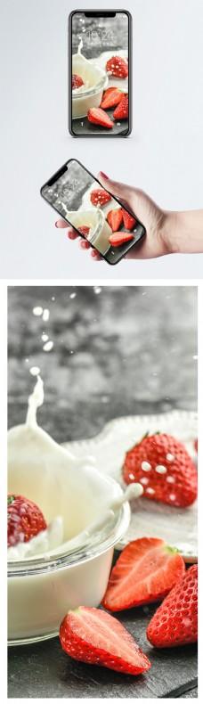 健康水果酸奶手机壁纸