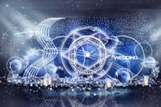 蓝色星空婚礼合影区效果图