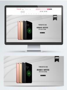 灰色电商数码电器手机促销轮播banner