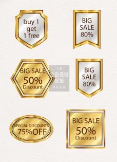 金色促销标签设计元素