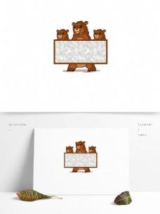 卡通边框之可爱熊棕色简约纹理边框