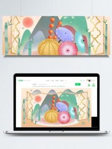 五彩中国花伞竹子山峰卡通背景