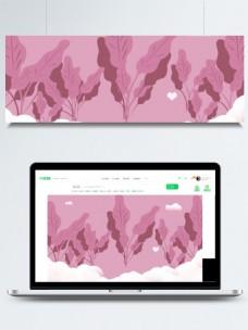 粉色叶子白云卡通背景