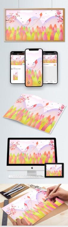重阳节远山放风筝唯美手绘插画