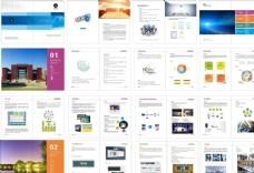 教学设备电子科技画册