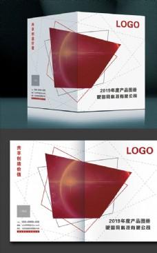 科技教育画册封面