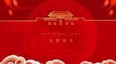 北京天安门国庆