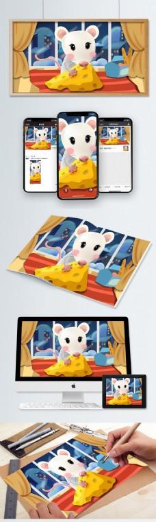 小老鼠吃奶酪的休闲时光