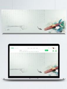古色古香系列banner背景