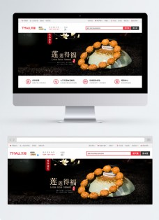 中国风菩提手链淘宝banner